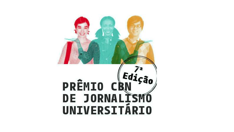 Premio CBN de Jornalismo Universitario