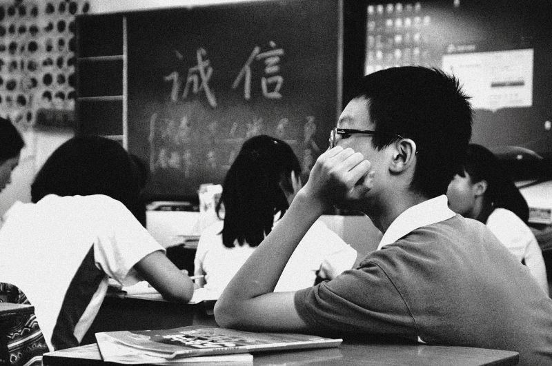 Na Coreia do Sul para se chegar a um nível de competitividade e desenvolvimento é preciso ter uma educação de primeira. Foto: Pixabay